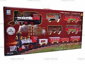 Игрушечная детская железная дорога, 1105, цена