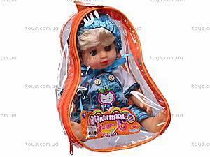 Игрушечная детская кукла, в рюкзаке, AV5057, купить