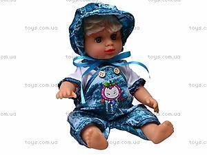 Игрушечная детская кукла, в рюкзаке, AV5057