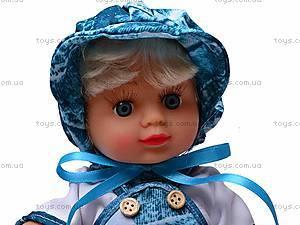 Игрушечная детская кукла, в рюкзаке, AV5057, фото