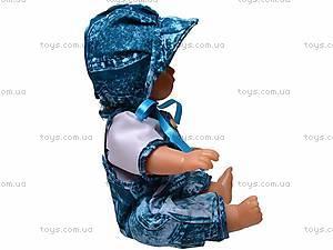 Игрушечная детская кукла, в рюкзаке, AV5057, отзывы