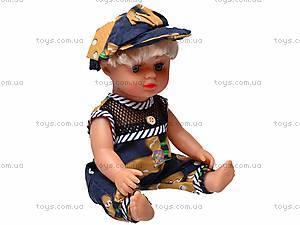 Игрушечная детская кукла в рюкзаке, AV5055