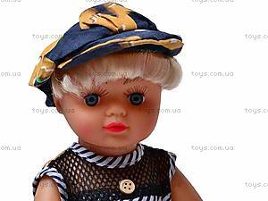 Игрушечная детская кукла в рюкзаке, AV5055, купить