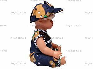 Игрушечная детская кукла в рюкзаке, AV5055, фото