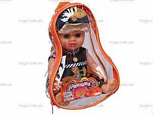 Игрушечная детская кукла в рюкзаке, AV5055, отзывы
