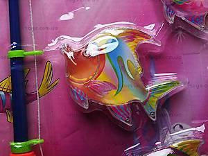 Игрушечная детская рыбалка, 83348, отзывы