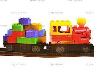 Игрушечная железная дорога для детей, 6188B-rus, купить