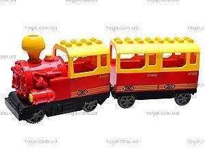 Игрушечная железная дорога для детей, 6188B-rus, фото