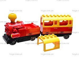 Игрушечная железная дорога для детей, 6188B-rus, цена