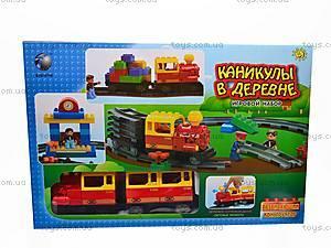 Игрушечная железная дорога для детей, 6188B-rus