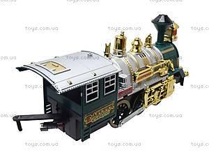 Игрушечная железная дорога, пускающая дым, 556, купить