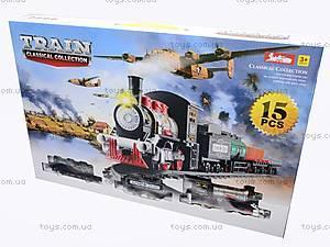 Игрушечная железная дорога с дымом, V8089