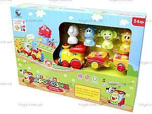 Игрушечная железная дорога «Веселый паровозик», 65125
