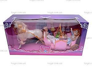 Игрушечная карета с куклами, 258036, купить