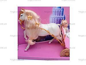 Игрушечная карета с куклами, 258036, отзывы