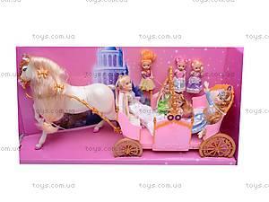 Игрушечная карета с куклами, 258036
