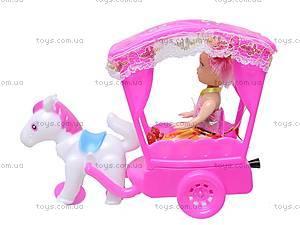 Игрушечная карета с куклой, 0919D, купить