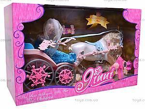 Игрушечная карета с лошадью и куклой, 83063, купить