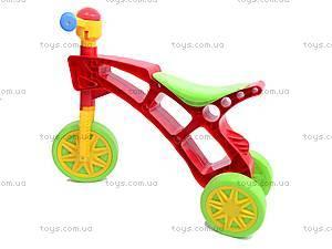 Игрушечная каталка «Ролоцикл», 3220, детские игрушки