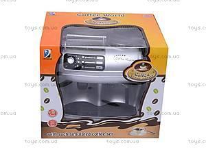 Игрушечная кофеварка, YC-9985A, купить