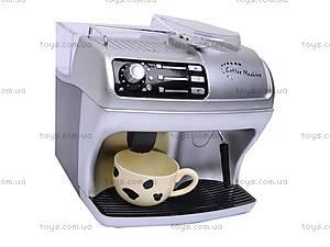 Игрушечная кофеварка, YC-9985A, отзывы
