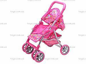 Игрушечная коляска для куклы, 9352, купить