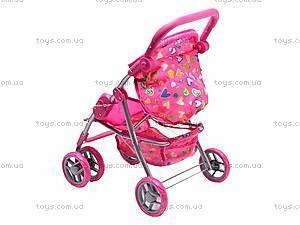Игрушечная коляска для куклы, 9352, фото