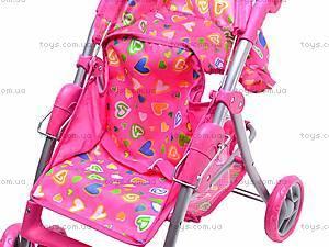 Игрушечная коляска для куклы, 9352, отзывы