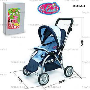 Игрушечная коляска для куклы «Лето», 9610A-1