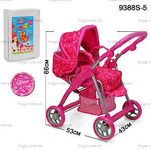 Игрушечная коляска для куклы «Зима», 9388S-5