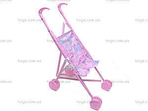 Игрушечная коляска для кукол, FL6066, купить