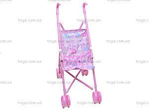 Игрушечная коляска для кукол, FL6066, фото