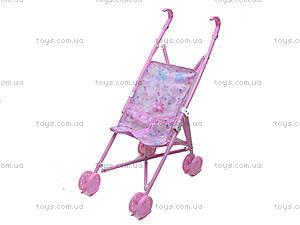 Игрушечная коляска для кукол, FL6066, отзывы