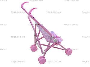 Игрушечная коляска для кукол, FL6066, цена