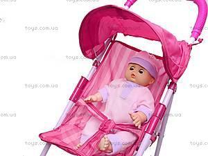 Игрушечная коляска с куклой, 9609A-1, игрушки