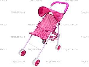Игрушечная коляска с куклой, 9609A-1, магазин игрушек
