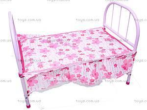 Игрушечная кроватка для кукол, 3889, отзывы