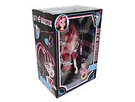 Игрушечная кукла Monster High, 39007-2, отзывы