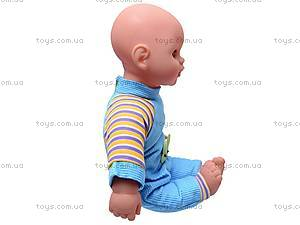 Игрушечная кукла-пупс, DN12-1, купить
