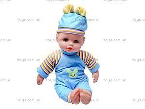 Игрушечная кукла-пупс, DN12-1, отзывы