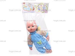 Игрушечная кукла-пупс, DN12-1