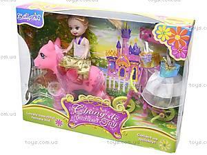 Игрушечная кукла с лошадью и аксессуарами, 8812