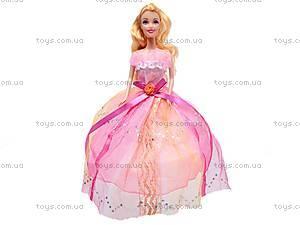 Игрушечная кукла с нарядами, 8489A, купить