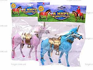 Игрушечная лошадь для детей, 826