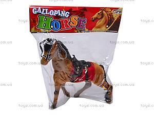 Игрушечная лошадь «Сивка-Бурка», 2549, цена