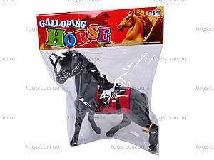 Игрушечная лошадь «Сивка-Бурка», 2549, игрушки