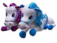 Игрушечная лошадка «Алиса», M-ZY1169/60, магазин игрушек