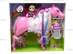 Игрушечная лошадка с куколкой, 6685, игрушки