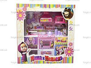 Игрушечная мебель «Маша и Медведь», QF1530-QF1560, игрушки
