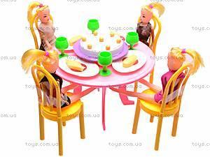 Игрушечная мебель с куколками, 2135